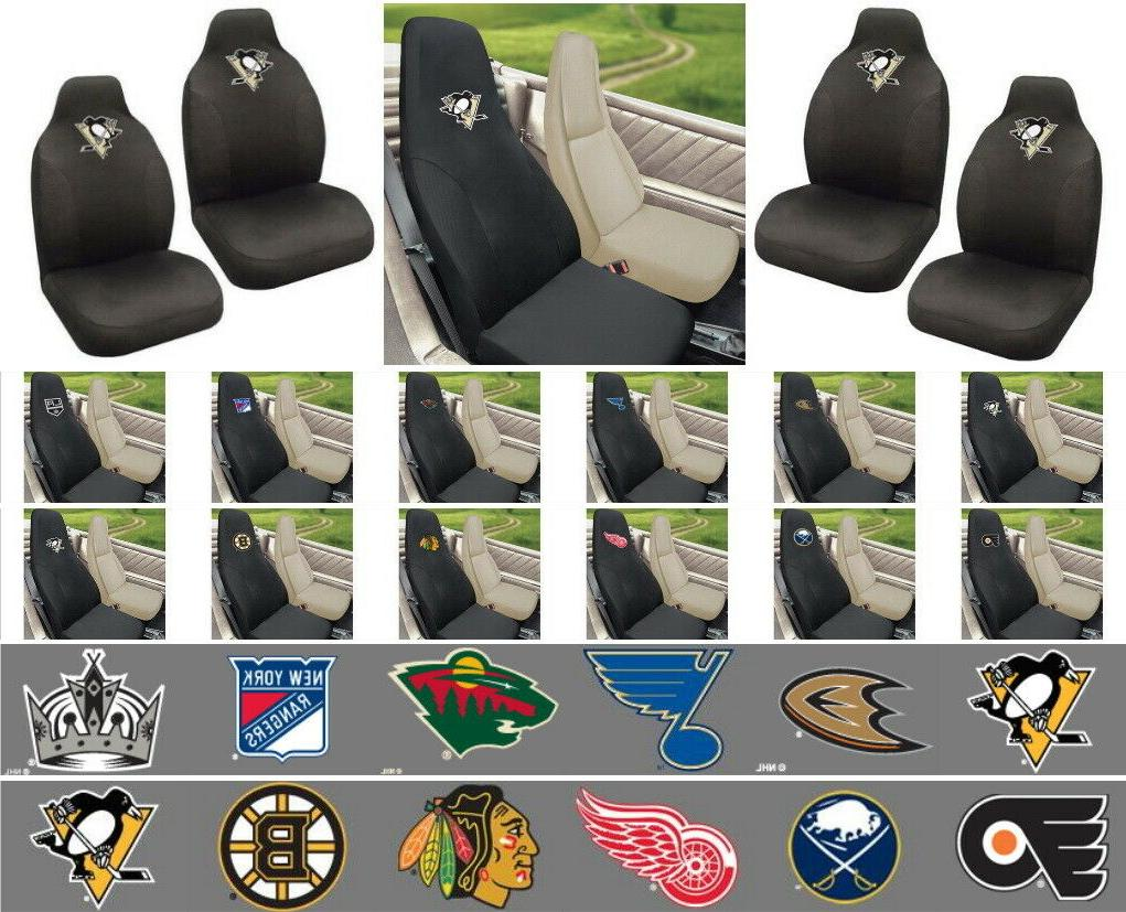 nhl car truck seat covers choose your
